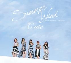 29th「何故 人は争うんだろう?/Summer Wind/人生はSTEP!」通常盤B