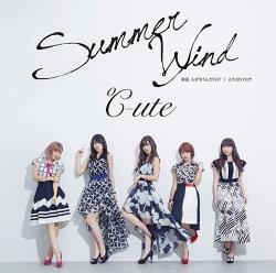 29th「何故 人は争うんだろう?/Summer Wind/人生はSTEP!」初回盤B