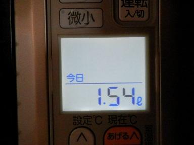 PB05001111126.jpg