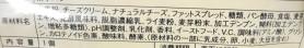 DSC03454_20151116152014a45.jpg