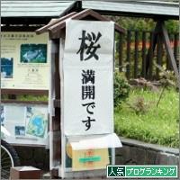 dai20160404_banner.jpg