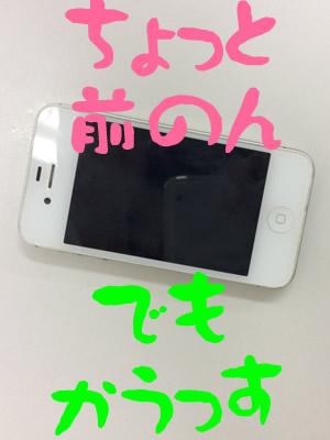 iphoneの買取りは京都市右京区大吉西院店