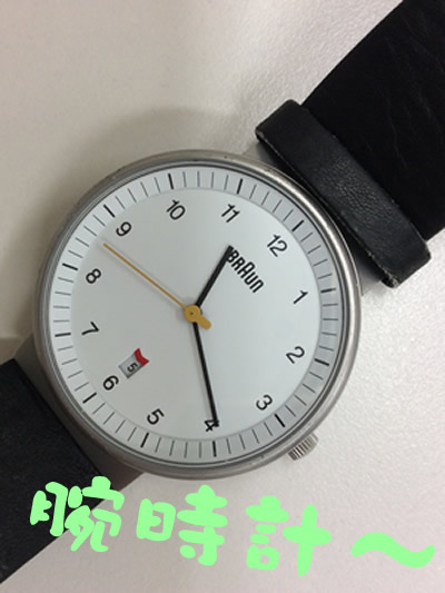 腕時計買取ります。京都市右京区大吉西院