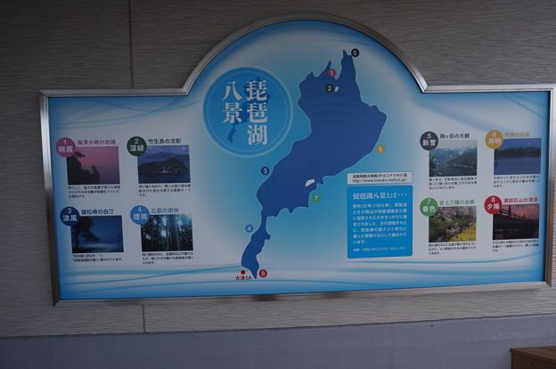 琵琶湖の案内版