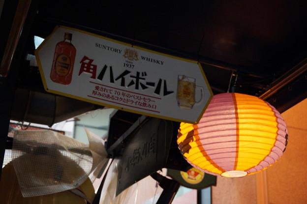 路地裏の居酒屋
