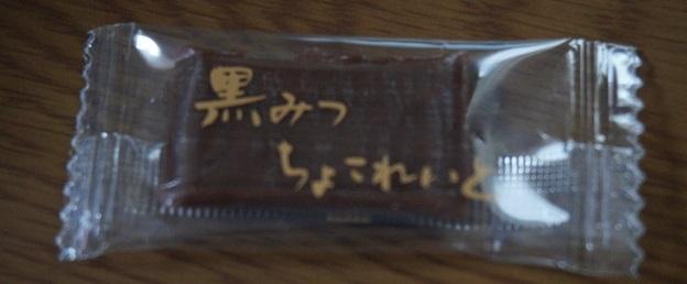 本命は、コレ(`・ω・´)b