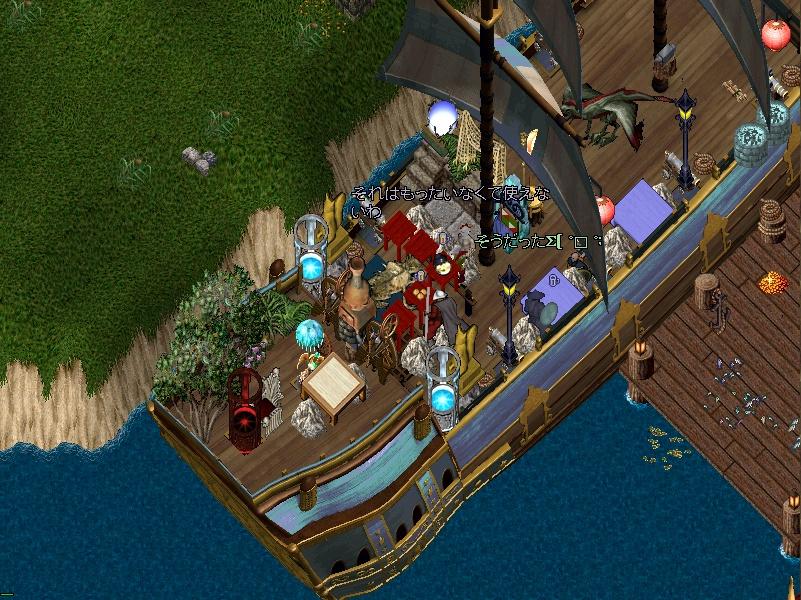 船上居酒屋