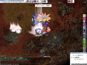 screenFrigg071.jpg