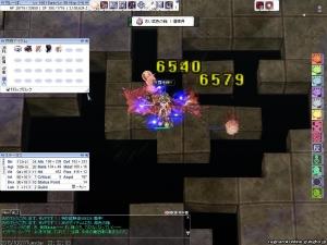 screenFrigg073.jpg