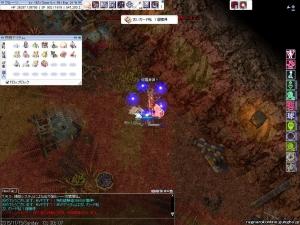 screenFrigg203.jpg