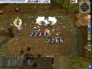 screenFrigg210.jpg