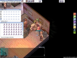 screenFrigg226.jpg