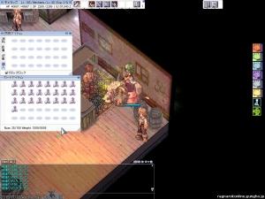 screenFrigg227.jpg