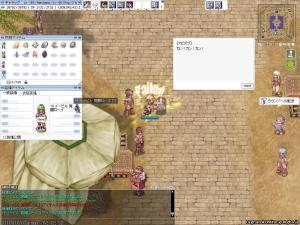 screenFrigg269.jpg