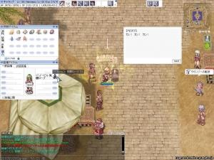 screenFrigg270.jpg