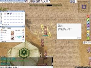 screenFrigg284a.jpg