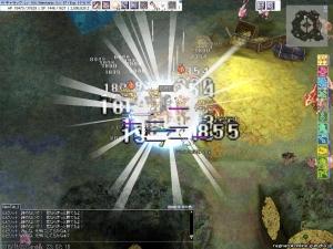 screenFrigg286.jpg