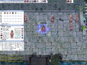 screenFrigg287.jpg