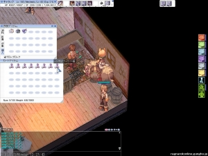 screenFrigg297.jpg