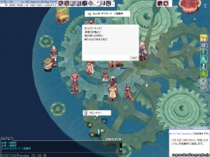 screenFrigg330.jpg