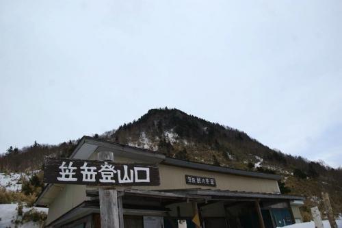日本のマチュピチュ15