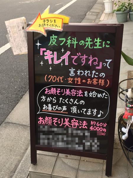 20151016_2.jpg