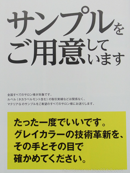 20151112_1.jpg