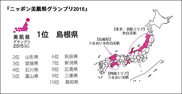 20151113_1.jpg