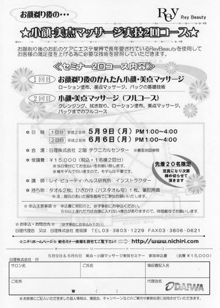 20160315_3.jpg