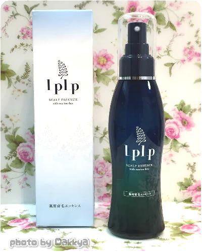 LPLP薬用育毛エッセンス育毛剤
