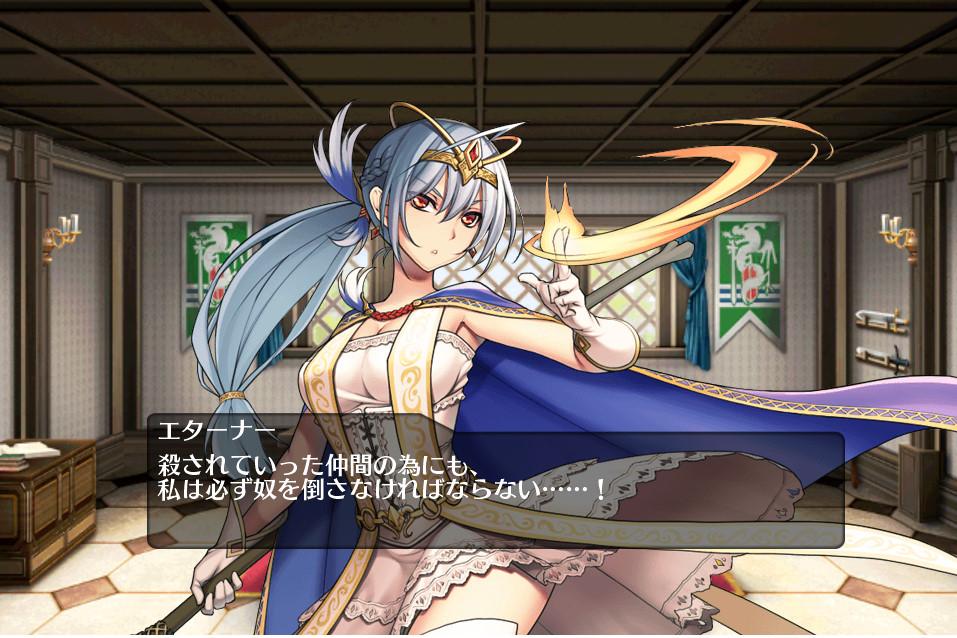 ストーリー10_20151029