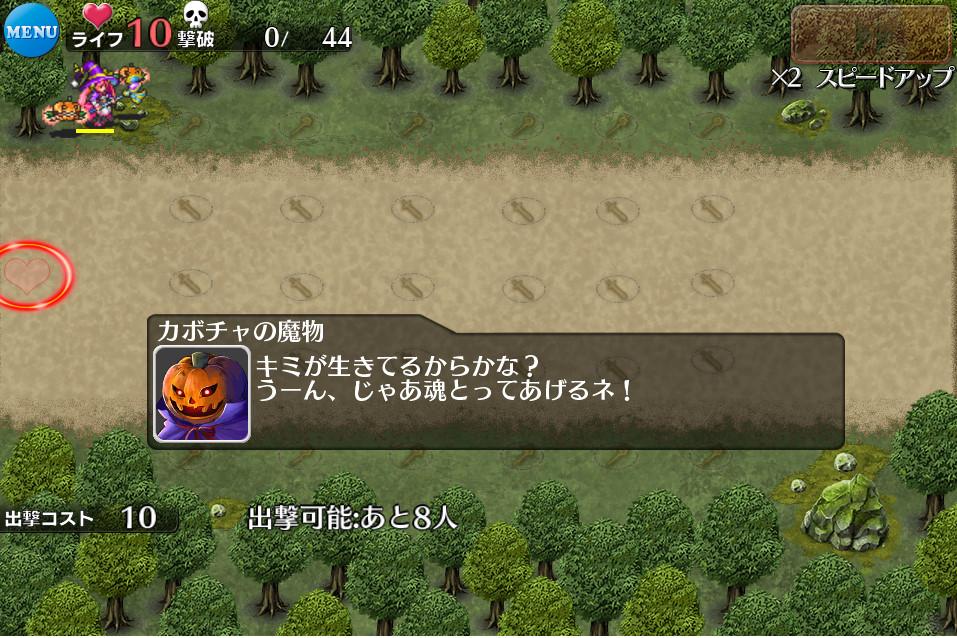 ゆゆかぼ6_20151029