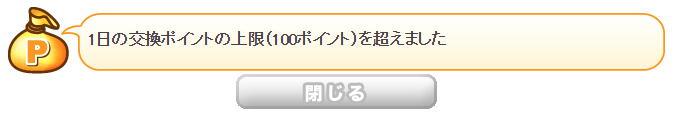 chbr-slot-uper100.jpg