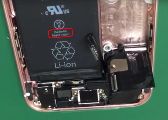 アイフォーンSEのバッテリー容量は1624mAhです