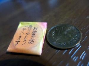 餃子のゆうた@その1 5