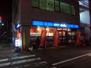 尾道ラーメン 山長001