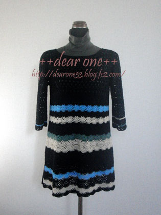 かぎ針編みチュニック151125_1