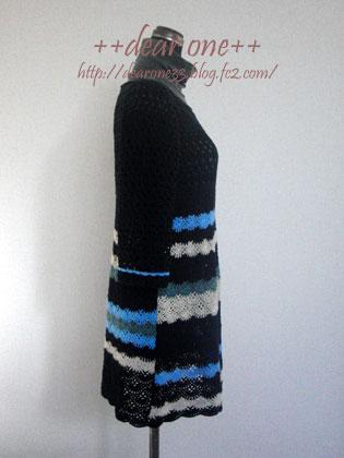 かぎ針編みチュニック151125_3