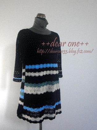 かぎ針編みチュニック151125_6