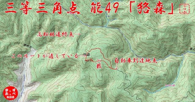 yz84ogcm47mr1_map.jpg