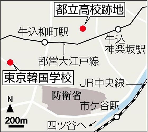 東京都新宿区にある東京韓国学校は、生徒数が定員割れだった!