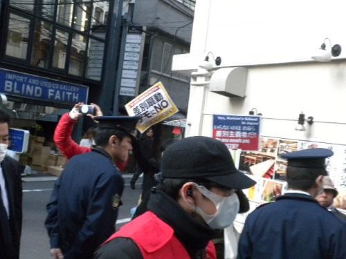 20160326舛添都知事リコールデモin新宿・しばき隊「差別、ヘイトスピーチやめろ!」