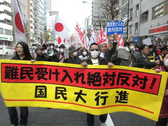 20160327難民受け入れ絶対反対!国民大行進 in 新宿
