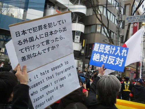 【難民受け入れ絶対反対!国民大行進 in 新宿】平成28年3月27日(日)午後