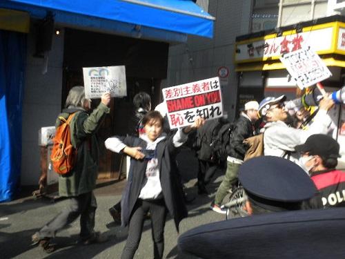 20160327日韓スワップより 日本へのヘイトに制裁を!デモin新宿、平成28年3月27日香山リカ
