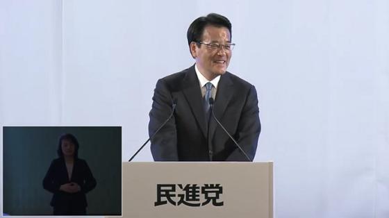 岡田氏、民進を新進と言い間違え 結党大会で苦笑い「許して」