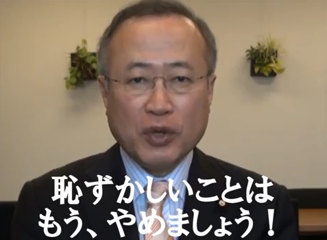 有田芳生「『南京の人口は20万人だから南京大虐殺30万人はデマ』は無知。人口は160万人だ」珍説!恥知らず!
