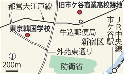 東京都韓国人学校に用地貸与 朴大統領要請、都が検討