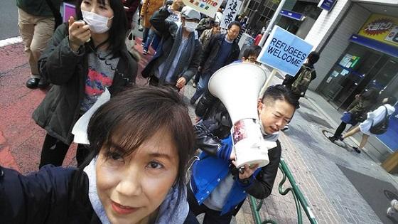 香山リカ「No Border 」【話題】渋谷で難民歓迎デモ 香山リカ「受け入れ歓迎!一緒に生きよう!難民条約いますぐ守ろう!ノーボーダー!」