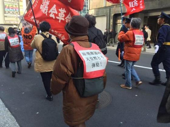 3.11天皇出席の震災追悼式典―全国一斉黙祷反対!集会・デモ